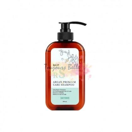 RAIP RS Argan Premium Care Shampoo - Baby Powder 菁粹摩洛哥阿甘油洗发水【Baby Powder】500ml